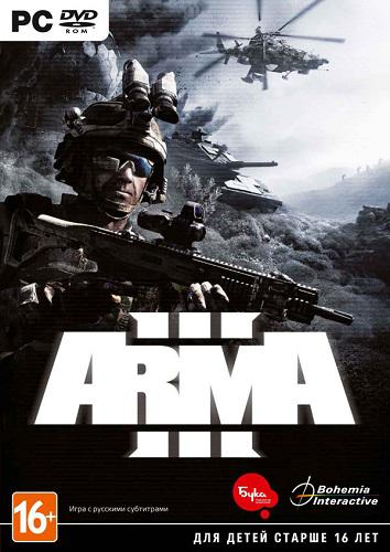 Arma 3: Deluxe Edition (2013) PC | RePack от Fenixx