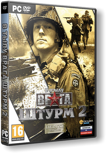 В тылу врага: Штурм 2 / Men of War: Assault Squad 2 [v 3.037.0] (2014) PC | RePack от Decepticon