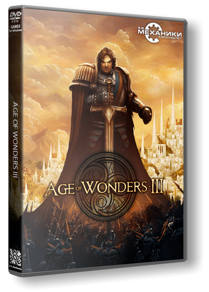 Age of Wonders 3: Deluxe Edition [v 1.20] (2014) PC | RePack от R.G. Механики