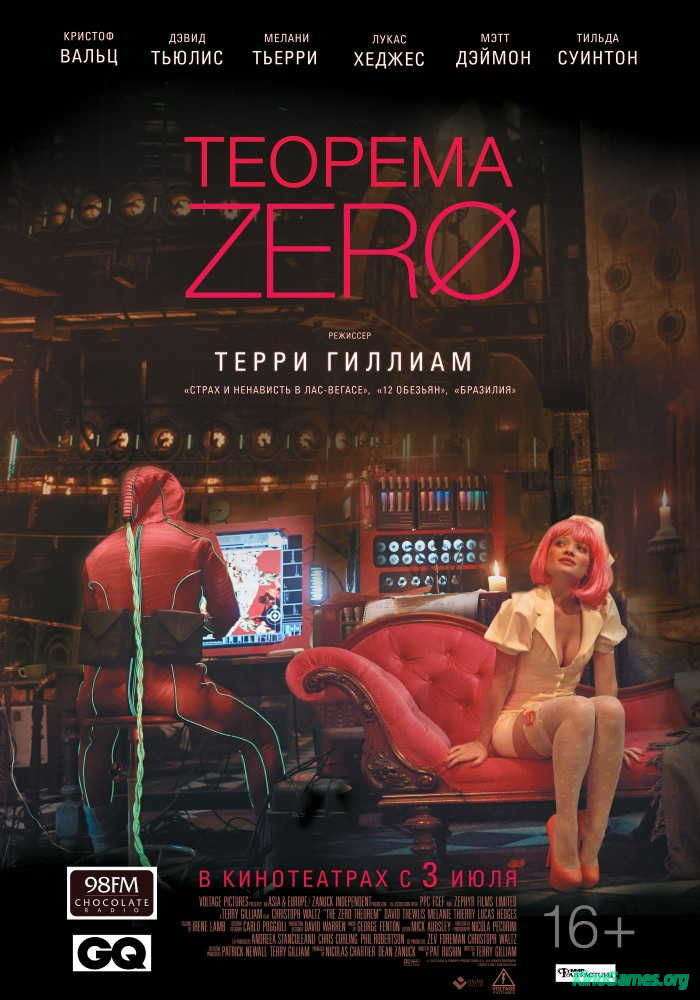 Теорема Зеро / The Zero Theorem (2013) HDRip | Чистый звук