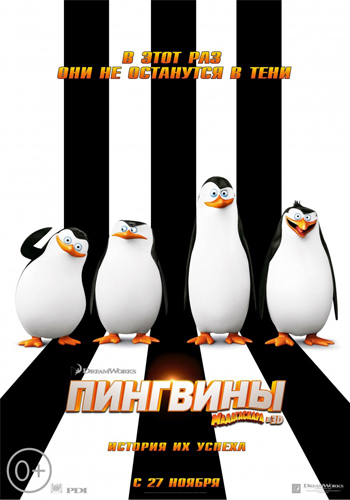 Пингвины Мадагаскара / Penguins of Madagascar (2014) HDRip от Scarabey | iTunes